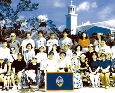 1996年 慰安旅行(グァム)